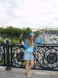 Мария Коновалова, 15 апреля , Волгоград, id78405169