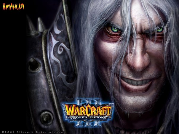 WARCRAFT 3 THE FROZEN THRONE - WARCRAFT 3 TFT